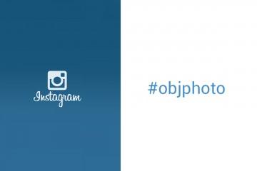 Partagez vos photos pour être publié sur le blog !